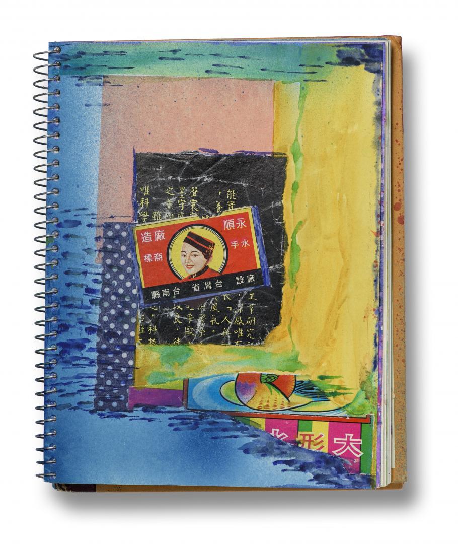 Betye Saar, Page from Taiwan sketchbook, 1988
